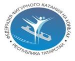Федерация фигурного катания на коньках Республики Татарстан