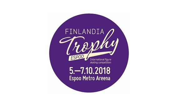 Финляндия Трофи 2018