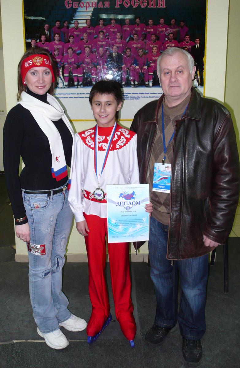 Рыбакова А.Р. и Головлев В.Д. со своим учеником Евгением Ильиным