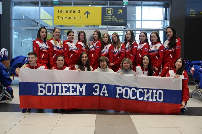 Команда по синхронному катанию на коньках «Татарстан»