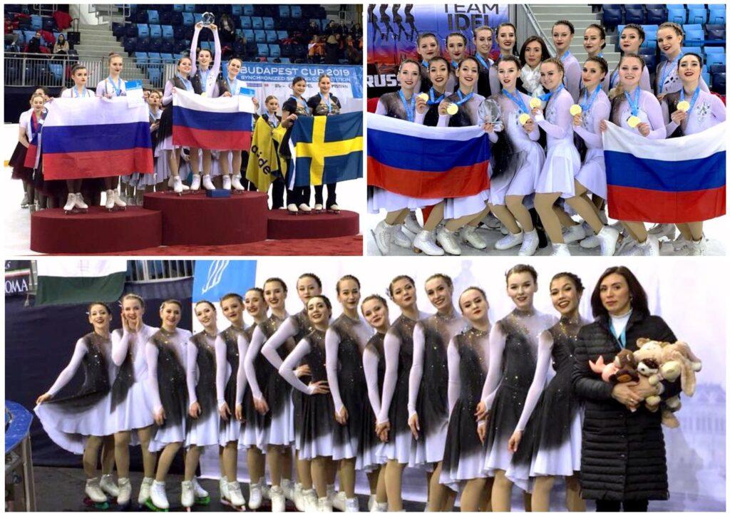 Поздравление команде «Идель»