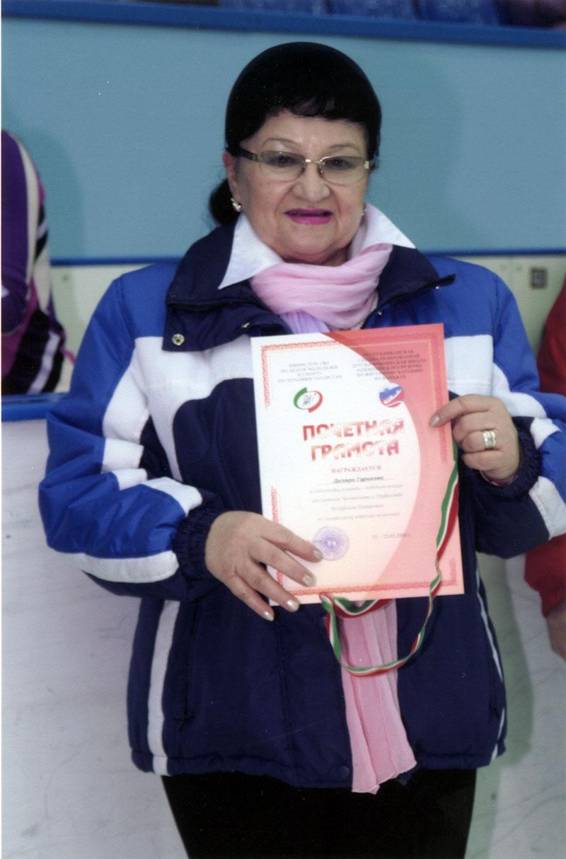 Заслуженный работник физической культуры РТ Диляра Валеевна Гурикова