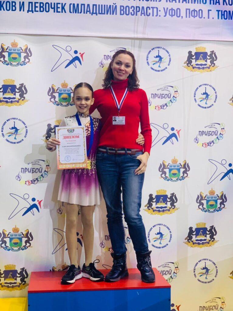 Таисия Коробицина и ее тренер Заякина Н.В.