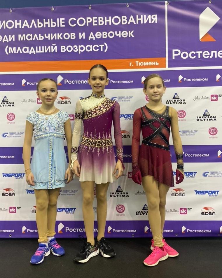 Финалистки соревнований по младшей группе: Риана Кадырова, Таисия Коробицина, Алиса Алексеева