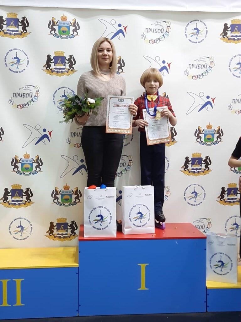 Илья Мальков с тренером Гафаровой Л.В.